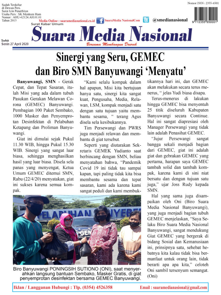 Sinergi yang Seru, GEMEC  dan Biro SMN Banyuwangi 'Menyatu'